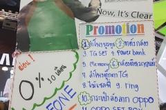 promotion_52